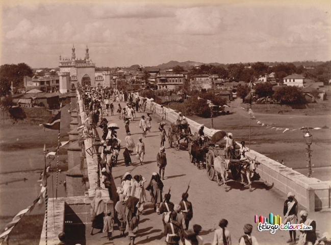 Purana Phool Bridge