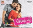 Adi Nuvve Today Release