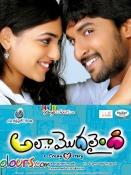 Nani Latest Movie Ala Modalaindi Releasing Today