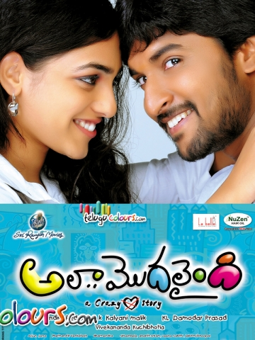 Nani Latest Movie Ala Modalaindi Releasing Today