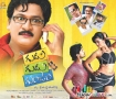 Gudu Gudu Gunjam wallpapers