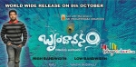 Jr NTR Brindavanam Releasing on Oct-8