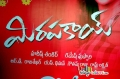 Raviteja Latest Movie Mirapakaya wallpapers