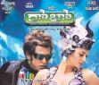 Sankar Robo Release On Oct 1