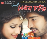Vamsi - Saradaga Kasepu Coming Sep 17th