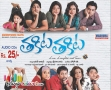 Takita Takita audio released