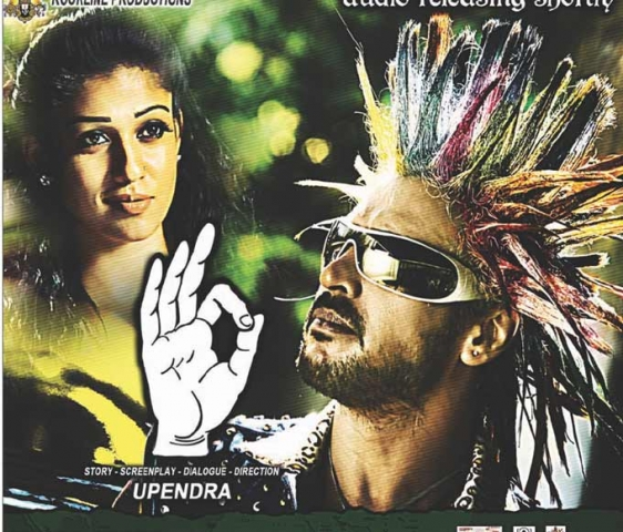 Upendra New movie Wallpapers