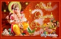 Vinayaka Chavithi wallpapers