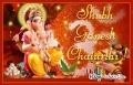 Vinayaka Chavithi wallpapers