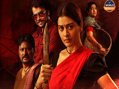 Anaganaga O Athidhi Movie Review