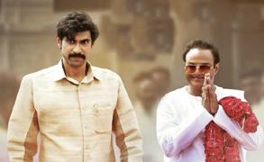 NTR Mahanayakudu Movie Review