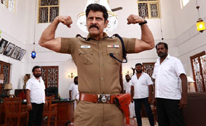 Saamy Movie Review