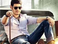 Aagadu Movie Review