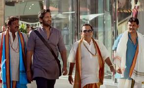 Achari America Yatra Movie Review