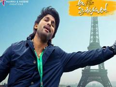 Ala Vaikunthapurramloo Movie Review