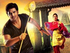 Karthikeya movie Review