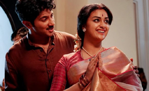 Mahanati Movie Review