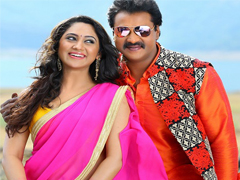 Ungarala Rambabu movie review